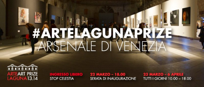 All Arsenale di Venezia: Premio Arte Laguna